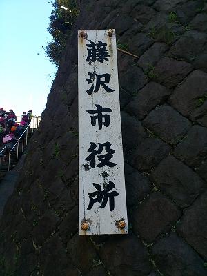... めぐり) - 藤沢市立大越小学校