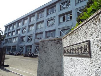 ホーム - 藤沢市立秋葉台中学校